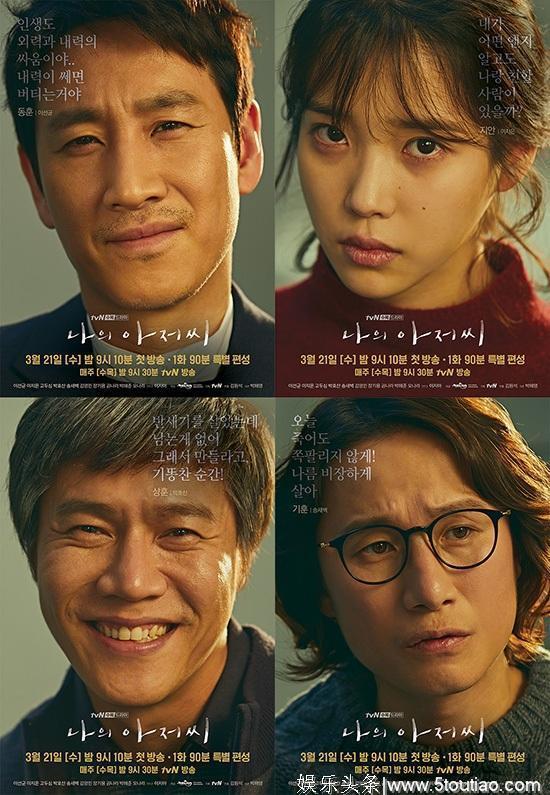 盘点!韩剧豆瓣评分TOP10,有没有你心中的韩剧最佳?